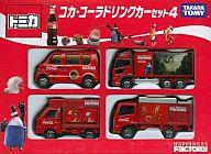コカ・コーラドリンクカーセット4 トミカ