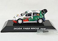 1/64 SKODA FABIA WRC05 JAPAN #12(ホワイト×グリーン) 「ラリーカーコレクションEXTRA ラリージャパン」