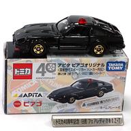 1/61 日産 フェアレディ 280Z-T 覆面パトカータイプ(ブラック) 「トミカ 国産歴代スポーツカー パトカー列伝 第2弾」 アピタ・ピアゴオリジナル