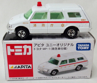1/65 トヨタ MP-1 救急車仕様(ホワイト) 「トミカ」 アピタ・ユニーオリジナル