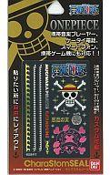 ON-72(麦わら海賊団) キャラスタムシール 「ワンピース」