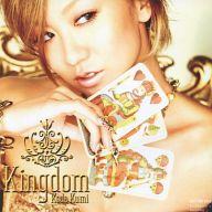 倖田來未 ステッカー 「CD Kingdom」封入特典