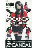 HARUNA(SCANDAL) ステッカー 「CD 瞬間センチメンタル」 初回特典