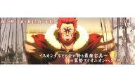 ライダー(アイオニオン・ヘタイロイ) 「Fate/Zero ステッカーコレクション」