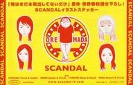 SCANDAL 青野春秋描き下ろしSCANDALイラストステッカー 「CD 会わないつもりの、元気でね 初回生産限定盤A・B」 封入特典
