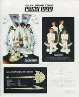 GLAY ステッカー 「GLAY DOME TOUR pure soul 1999」