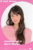 牧野真莉愛(モーニング娘。'17) ICカードステッカー 2017年1月Hello! Projectオフィシャルショップ限定