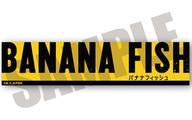 C.ロゴ トラベルステッカー 「BANANA FISH」