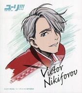ヴィクトル・ニキフォロフ 「ユーリ!!! on ICE ミニ色紙コレクション」