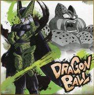 セル 色紙 色コレ 「一番くじ ドラゴンボール BATTLE OF WORLD with DRAGONBALL LEGENDS」 G賞