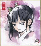 栗花落カナヲ 「鬼滅の刃 ミニ色紙コレクション」