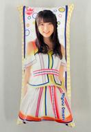 大森美優 縦長クッション(1702) AKB48 CAFE&SHOP ONLINE限定