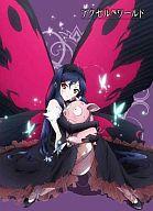 黒雪姫&ハルユキ柄 もふもふひざ掛け 「アクセル・ワールド」
