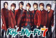 Kis-My-Ft2 2WAYブランケット 「Kis-My-Ft2 Kis-My-Ft7 当りくじ」 ラストスペシャル賞 セブンイレブン限定