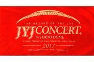 JYJ ビッグサイズタオル 「2013 JYJ concert in Tokyo Dome ~The return of the JYJ~」 JYJ公式(オンライン)限定