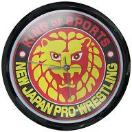 ライオンマーク ウォールクロック 「新日本プロレスリング」