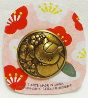 梅とニャンコ先生 ピンズ 「夏目友人帳 ニャンコ先生 ピンズ&チャームコレクション」