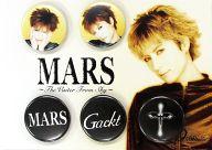 Gackt 缶バッジ5個セット 「Gackt Live Tour 2000 MARS ~空からの訪問者~」