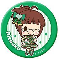 秋月律子 「アイドルマスター トレーディング缶バッジ」