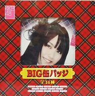 横山由依 AKB48 BIG缶バッジ