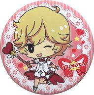 バトラヴァ・スカーレット デフォルメBIG缶バッジ 「美男高校地球防衛部LOVE!LOVE!」