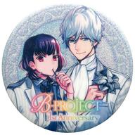 [単品] キタコレ デコレーション缶バッジ76mm 「B-PROJECT 1st Anniversary Special 缶バッジセット」
