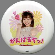 須田亜香里(SKE48) がんばるぞ!スタンプコラボ缶バッジ(速報選抜メンバーver.) 「AKB48 49thシングル選抜総選挙~まずは戦おう!話はそれからだ~」 AKB48グループショップ限定