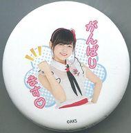 中村歩加(NGT48) がんばるぞ!スタンプコラボ缶バッジ(速報フューチャーガールズver.) 「AKB48 49thシングル選抜総選挙~まずは戦おう!話はそれからだ~」 AKB48グループショップ限定