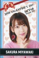 宮脇咲良(HKT48) 個別スクエア缶バッジ バレンタイン2018グッズ AKB48グループショップ予約限定