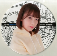 宮脇咲良(HKT48) 個別BIG缶バッジプレート BIGシリーズ第1弾 AKB48グループショップ予約限定