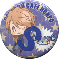 榛名宗太郎 「DYNAMIC CHORD JAM&JOIN!!!!×COLLABO CAFE HONPO 缶バッジ」