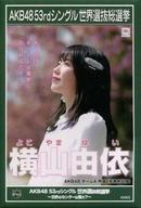 横山由依(AKB48) 2018選挙ポスタースクエア缶バッジ(1806) 「AKB48 53rdシングル世界選抜総選挙~世界のセンターは誰だ?~」 AKB48 CAFE&SHOP限定