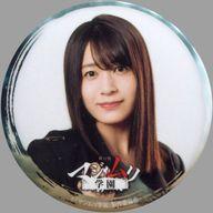 佐々木優佳里(AKB48) 缶バッジ 「舞台版『マジムリ学園』」