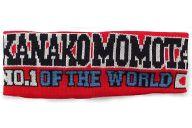 百田夏菜子(ももいろクローバーZ) NO.1 OF THE WORLDのヘッドバンド 「ももクロ夏のバカ騒ぎ WORLD SUMMER DIVE 2013 8.4 日産スタジアム大会」