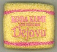 倖田來未 リストバンド 「KODA KUMI LIVE TOUR 2011 ~Dejavu~」
