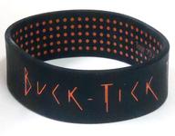 BUCK-TICK ラバーバンド(ブラウン/オレンジ文字) 「BUCK-TICK 『TOUR アトム 未来派 No.9』」 日本武道館限定
