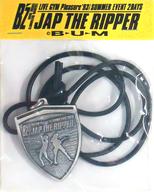 B'z ペンダント801(オールドシルバー) 「B'z LIVE-GYM Pleasure'93 JAP THE RIPPER」