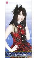 横山由依 AKB48 BIGタペストリー Vol.1
