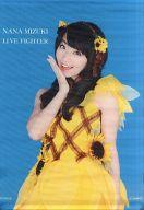 水樹奈々 A3タペストリー 「Blu-ray NANA MIZUKI LIVE FIGHTER BLUE×RED SIDE」 とらのあな購入特典