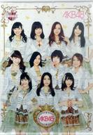 AKB48 Big タペストリー(1307) AKB48 CAFE&SHOP限定