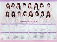 2.乃木坂46 タペストリーカレンダー 「乃木坂46×マイメロディ 当りくじ」