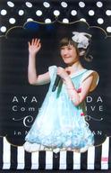 内田彩 A3タペストリー 「Blu-ray AYA UCHIDA Complete LIVE~COLORS~in 日本武道館」 とらのあな先着購入特典