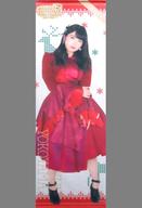横山由依 全身タペストリー(2014クリスマス) AKB48 CAFE&SHOP限定