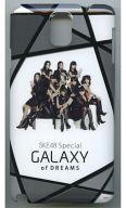 [単品] SKE48 Special GALAXY of DREAMS スマホカバー 「GALAXY of DREAMSスペシャルボックス」 GalaxyNote3購入特典