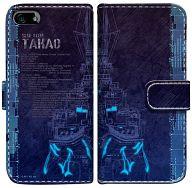 02(タカオ) ダイアリースマホケース for iPhone5/5s 「劇場版 蒼き鋼のアルペジオ -アルス・ノヴァ- Cadenza」