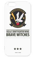 第502統合戦闘航空団 イージーハードケース(iPhone6s/6対応) キャラモード 「ブレイブウィッチーズ」