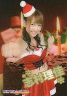志村理佳 「SUPER☆GiRLS 3Dフォトカード Vol.1」