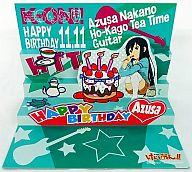 中野梓 特製バースデーカード 「けいおん!!」 2011年 桜高購買部バースデーキャンペーン