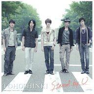 東方神起 ジャケットサイズカード 「CD Stand by U」 初回限定特典