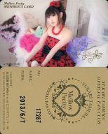 田村ゆかり 2012年会員証 「オフィシャルファンクラブ Mellow Pretty」